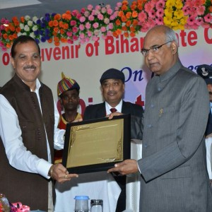 Chandra Pal Singh Yadav with bihar governor